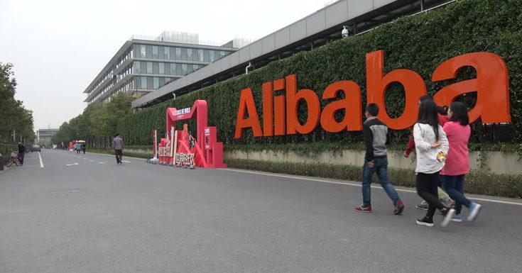 Alibaba Proposing about Raising $20 Billion via Second Listing